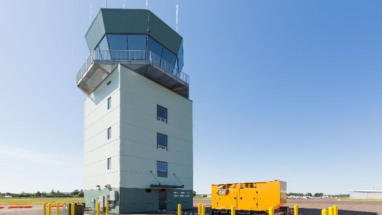 Aurora Airport Air Traffic Control Tower
